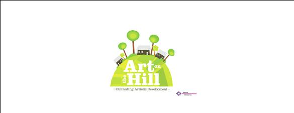 Art on the Hill logo